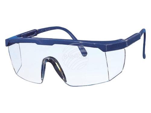 Schutzbrille Überbrille Vollsichtbrille