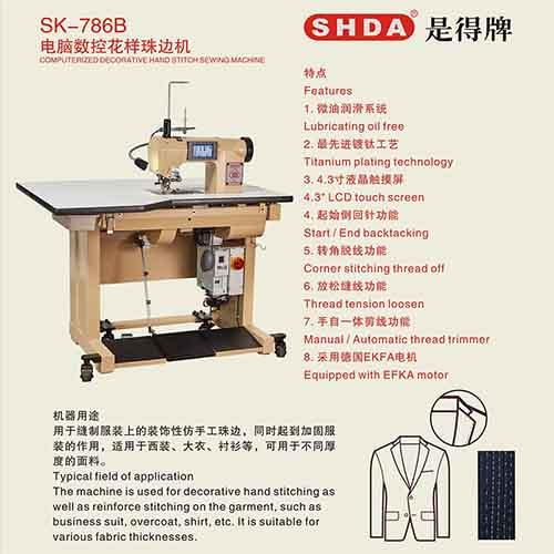 COMPUTERIZED DECORATIVE PATTERN HAND STITCH SEWING MACHINE