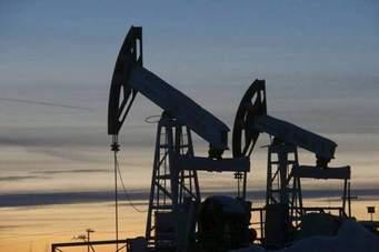 Energy crude oil