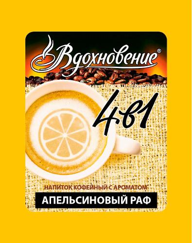 Coffee-based dessert drinks Inspiration 4 in 1!