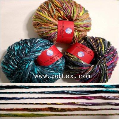 Feather yarn, Boucle yarn