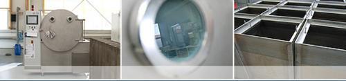 Plasmareinigung / Tiefenreinigung = Plasmabehandlung