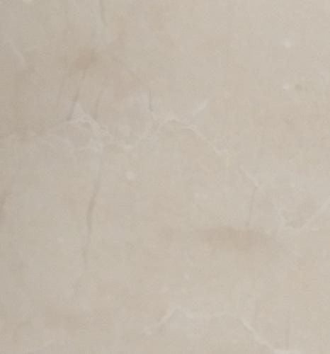 Shayan Beige marble