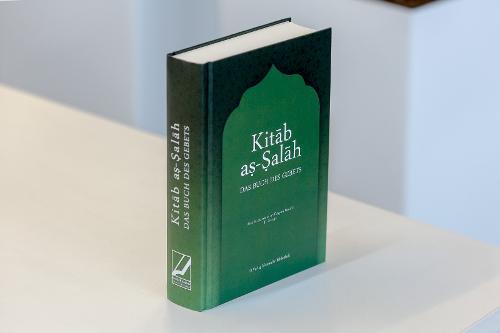 Hardback book – Kitab as-Salah