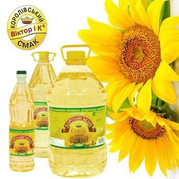 REFINED DEODORIZED CHILLED SUNFLOWER OIL