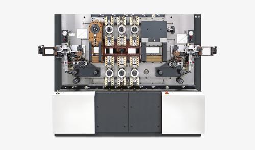 Автоматическая вырубная машина - BZ 2