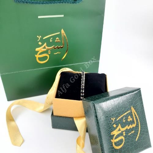 Green Leather & Gold Leatherette Boxes with Printed Ribbon