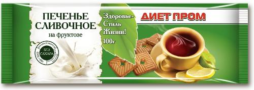 Cream Cookies With Fructose Diet Prom 100 G