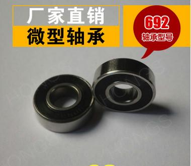 Rubber seal rubber cover bearing deep groove ball bearing 69