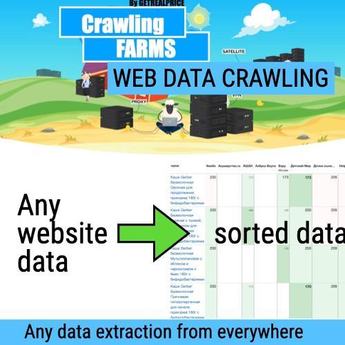 Web data crawling, convert webshops to XLSX reports