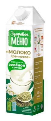 Plant-based beverages