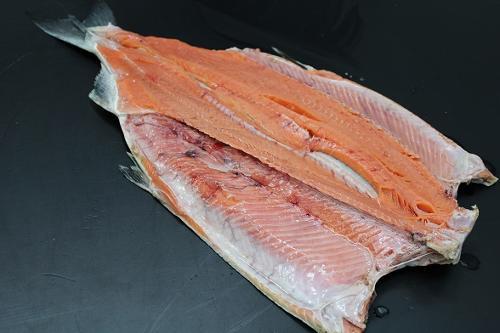 Salmon Keta (Oncorhynchus Keta)