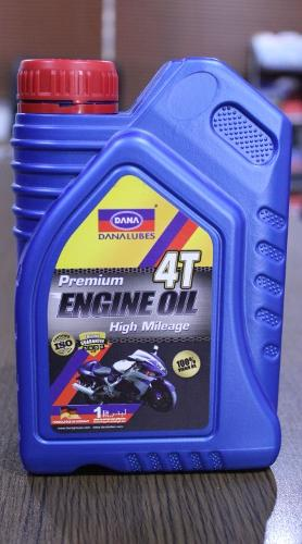 GASOLINE ENGINE OIL SAE5W30