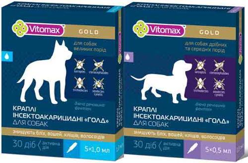 Капли на холку для собак Vitomax Gold