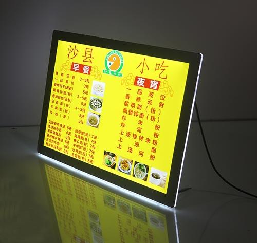 Counter Backlit Illuminated Poster Frames Display