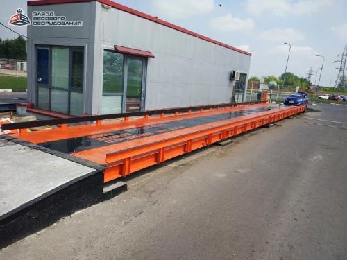 "Truck scales stationary ""Vityaz"" VTA 20 tons"