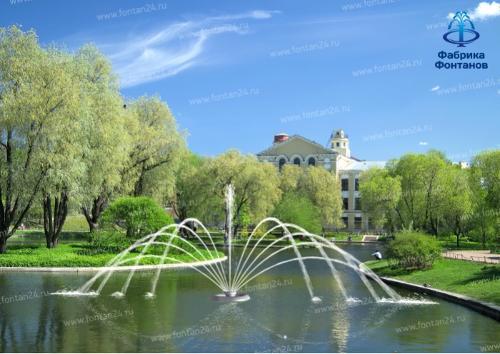 Schwimmender Teichbrunnen