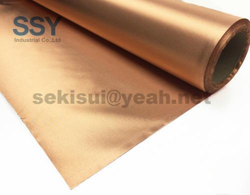 TB RFID fabric shield material 01