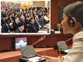 Intérpretes de conferencia