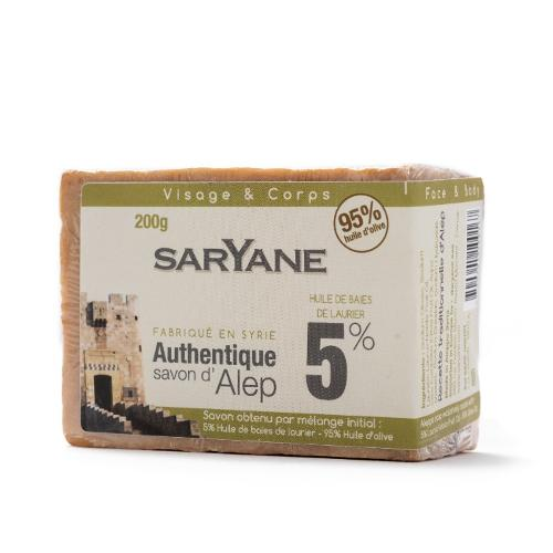 Fournisseur Savon Traditionnel D'alep