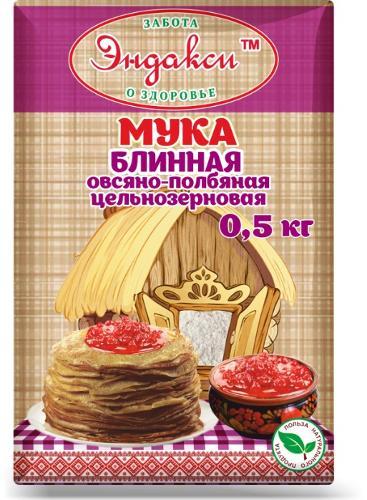 Wholegrain oat-spelled pancake flour