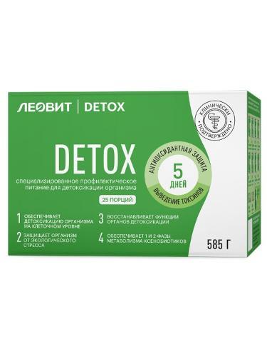 Preventive nutrition for body detoxification