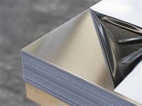 Aluminum Sheet, Coil profile composite panel anodized
