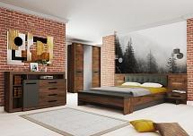 """Bedroom Set """"Glasgow"""""""