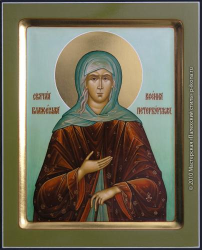 Saint Xenia from Petersburg