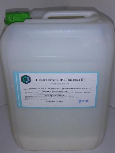 «ПС-1» - Силиконовый пеногаситель и антивспениватель