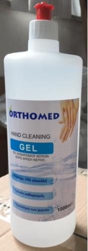Hand Sanitizer (gel)