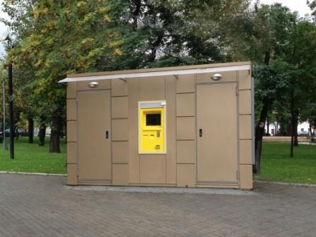 Autonomous public toilet with Vacuum system