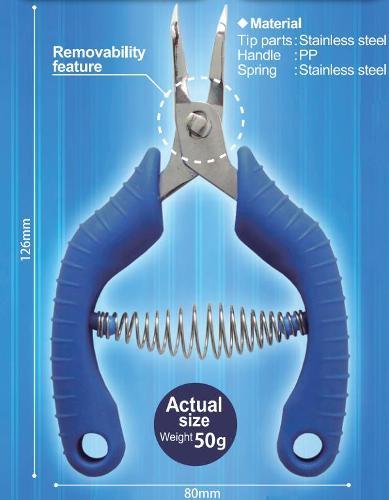 Пинцет для удаления рыбных костей ASR-003