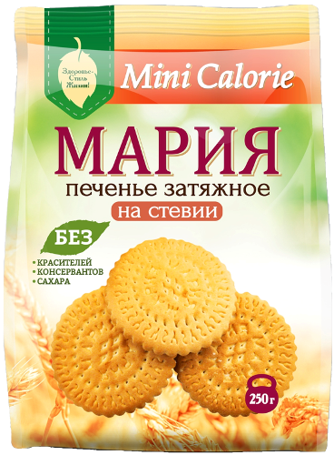 Biscuits Maria With Stevia 250g